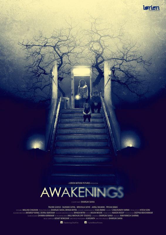 awakenings-sydney-indie-ff