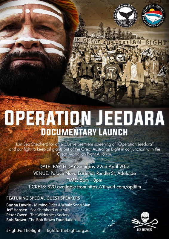 Poster Jeedara the film